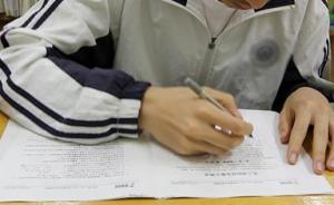 山东省招生考试院通报高中学考舞弊情况:一考生被警方带走