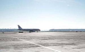 民航华东局:美客机未按指令穿越跑道,空管处置及时