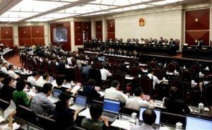 上海市十四届人大五次会议将于明年1月15日召开