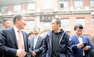 风险投资人熊晓鸽宣布捐资1亿元建设湖南大学张艺谋艺术学院