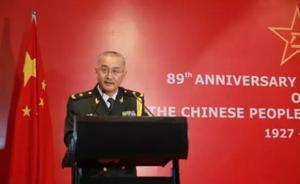 观海解局:被潘基文任命为联合国维和部队司令的中国少将是谁