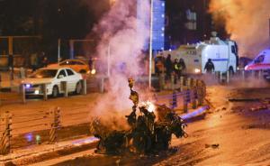 当地时间12月10日晚,土耳其伊斯坦布尔,沃达丰足球场附近发生爆炸。据路透社报道,爆炸袭击已经造成了29人死亡,166人受伤,死亡者多为警察。