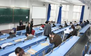 山东枣庄教师招聘考试部分试题与往年撞车,宣布将重新笔试