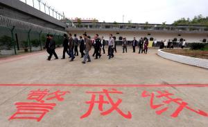 共青团海南省委被指贵族化娱乐化突出,存在贪占小便宜等问题