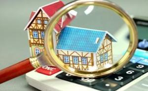 不动产登记16种情形收费减免,住宅类收费标准每件80元