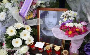 意大利华人祭奠遇害女留学生,遗体离移民局800米处被发现