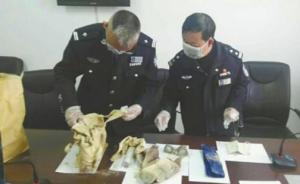 青海四川警方联手DNA认定,茫崖大浪滩遗骸为李中华