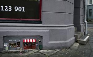 趣看 瑞典的街角新开了一家迷你坚果铺,只有老鼠才能来作客