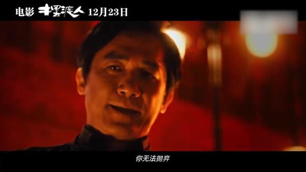梁朝伟,李宇春翻唱陈奕迅《十年》