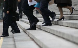 湖南武冈通报多起党员干部吸毒涉毒案:村支书种植罂粟被处分