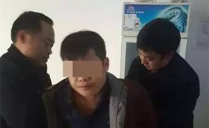 湖南76岁独居老人被砍身亡,凶手系其19岁外孙、性格孤僻