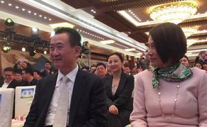 王健林谈为何入伙投资珠海银隆:基于对董明珠的信任