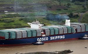 中远海运整合造船业务,成立中国第三大造船厂