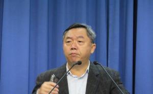 """国民党""""中投""""充公案胜诉,台法院:当局""""党产会""""暂停执行"""