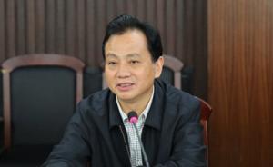 中南林业科技大学原校长周先雁涉嫌严重违纪,接受组织调查