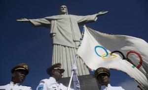 深读拉美 巴西能确保奥运会的安全吗?