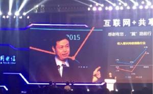 中国电信宣布今年取消长途漫游费,电话短信将折算成流量计费