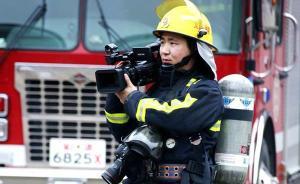 浙江义乌30岁消防战士牺牲火场:倒下时手里紧紧握着相机