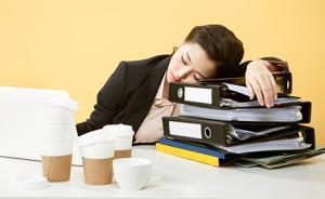 睡眠不足易感冒,长期缺觉更易激动