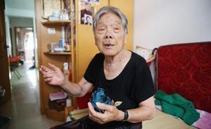 南京大屠杀幸存者张秀红19日去世,在世幸存者仅剩106位