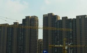 杭州11月新建商品房售价领跌全国,专家称购房刚需已被透支