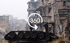 全景视频|战后的叙利亚阿勒颇:曾经的文化遗产宛如人间鬼城