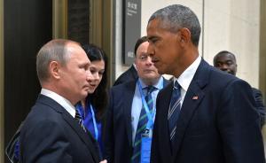 """奥巴马用""""红色电话""""联系普京,讨论美大选""""黑客攻击""""问题"""