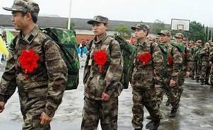 杭州一小伙嫌训练苦拒服兵役,被罚款5万、取消大学复学资格