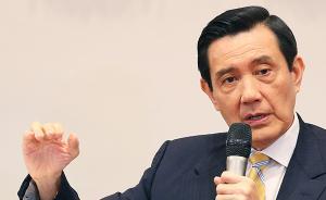 """马英九有意""""回锅""""竞选国民党主席?马办表态:以讹传讹"""