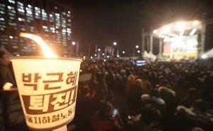 """韩国教授批评""""烛光集会""""会致雾霾是国耻,民众:想法真奇怪"""