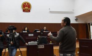 """南京""""鸟王""""捕252只暗绿绣眼鸟受审,称只知道麻雀不能抓"""