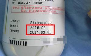 网曝四川一医院为孕妇输过期5个月注射液,院方称患者未投诉