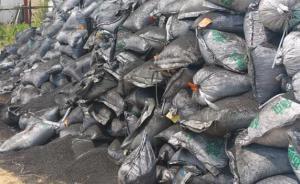 含汞危废倾倒河南:涉事公司被判3月内恢复污染损害区域原状