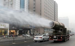 光明日报刊文批空气监测点洒水:变相数据造假,忽悠不了市民