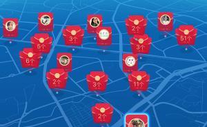 支付宝上线AR红包:什么才是出门满大街找红包的正确姿势?