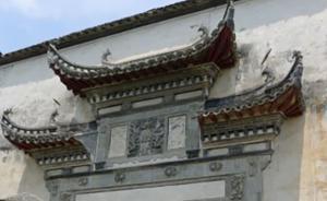 上海书评︱王振忠:《扫愁帚笔谈》刻画的晚清徽州社会