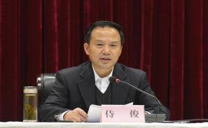 四川省委常委、省委政法委书记侍俊出任中央政法委副秘书长