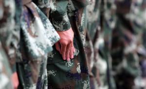 新疆军区某团8人考核未达标,被全额扣发奖励工资