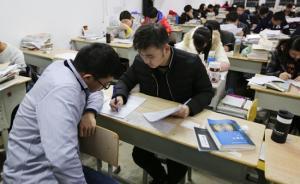 研究生考试今日开考,三成受访者表示考研热因本科就业压力大