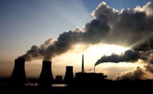 环境保护税法获人大通过,2018年1月1日起施行