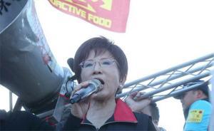 """台民众举行反核灾食品抗议游行,高喊""""谁挺核食,我罢免谁"""""""