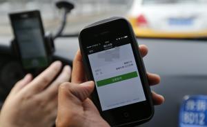 暖闻|19元车费乘客付了1900元,温州的哥发朋友圈寻人