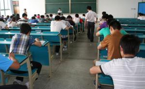 海南首例代替考试罪案判决:两名被告人各被罚2000元