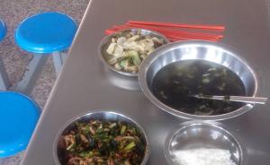 江苏阜宁一小学教师称学生伙食费疑遭克扣,教育局检查未发现