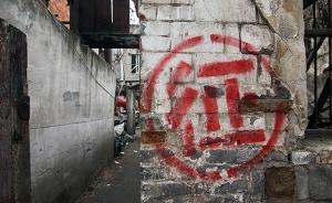 """南京一残疾市民房子被征收,区政府签约补房后""""爽约""""成被告"""