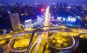 国务院批复促进中部崛起规划:支持武汉郑州建设国家中心城市