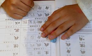 韩国文字的去汉字化