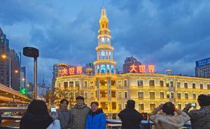 12月27日,上海大世界,试运行前进行试灯,吸引众多市民前来观光。诞生于1917年的大世界,总面积16800平方米,呈U字形结构,共四层。 视觉中国 图
