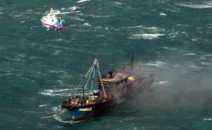 一渔船在东海起火遇险,救助直升机双机编队风浪中救出10人