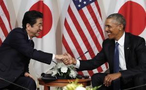 当地时间2016年12月27日,美国夏威夷,美国总统奥巴马与日本首相安倍晋三举行会晤。中国外交部发言人华春莹27日表示,不管怎么作姿态,怎么作秀,只有真诚的反思才是实现和解的钥匙,没有中国等亚洲受害国的和解,日本历史这一页翻不过去。 东方IC 图